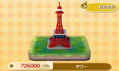 f:id:yutaro-urashima:20160911212441j:plain