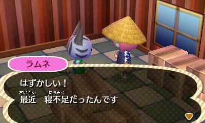 f:id:yutaro-urashima:20170304090934j:plain