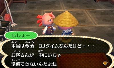 f:id:yutaro-urashima:20170304091052j:plain