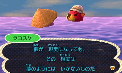 f:id:yutaro-urashima:20170312154124j:plain