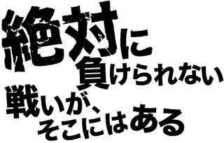 f:id:yutaro2050016:20190124214613j:plain