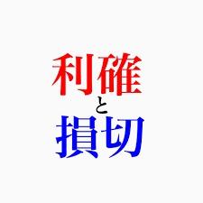 f:id:yutaro2050016:20190524190149j:plain