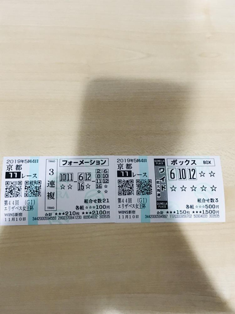 f:id:yutaro2050016:20191110114043j:plain