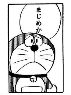 f:id:yutarota8036:20161220042632j:image