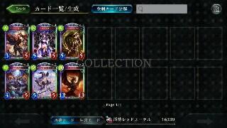 f:id:yutarota8036:20161229195641j:image