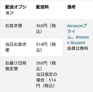 f:id:yutarota8036:20170112184805j:image