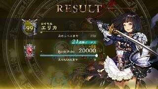 f:id:yutarota8036:20170207132214j:image