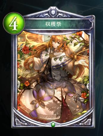 f:id:yutarota8036:20170221225249p:plain