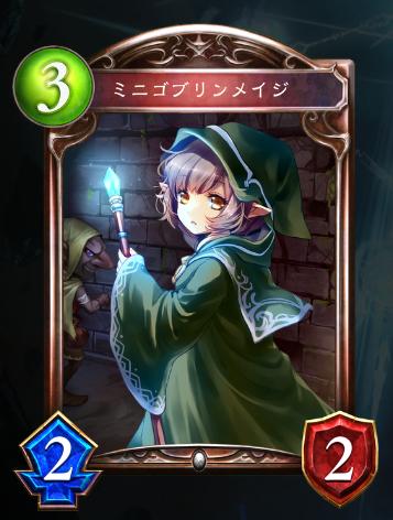 f:id:yutarota8036:20170221225308p:plain