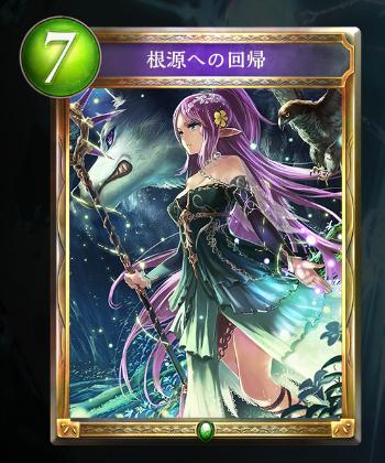 f:id:yutarota8036:20170221225324p:plain