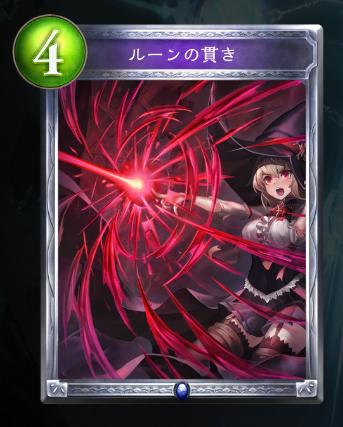 f:id:yutarota8036:20170221225340p:plain