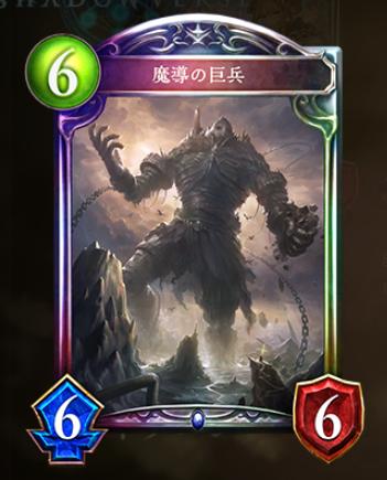 f:id:yutarota8036:20170323004338p:plain
