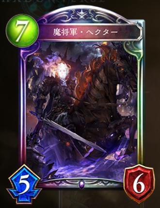 f:id:yutarota8036:20170329020310p:plain