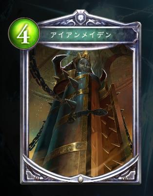 f:id:yutarota8036:20170329221041p:plain