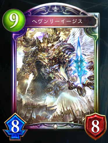 f:id:yutarota8036:20170413175827p:plain