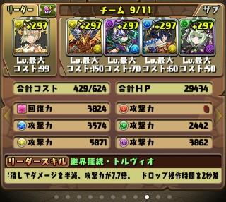 f:id:yutarota8036:20170517114830j:image