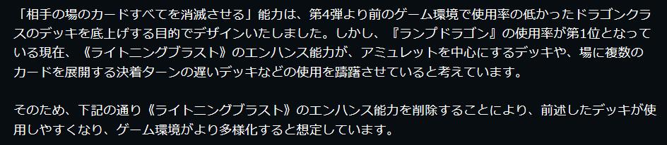 f:id:yutarota8036:20170604144739p:plain