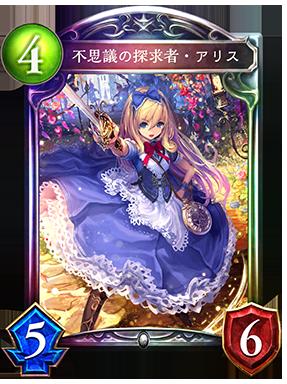 f:id:yutarota8036:20170604155358p:plain