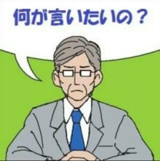 f:id:yutarota8036:20170616010111j:image