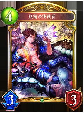 f:id:yutarota8036:20170625003625p:plain