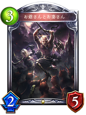 f:id:yutarota8036:20170625232934p:plain