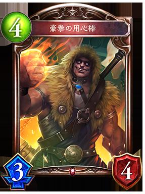 f:id:yutarota8036:20170702033218p:plain