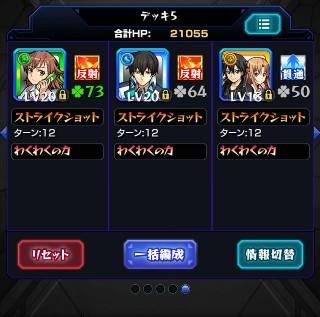 f:id:yutarota8036:20171019004948j:image