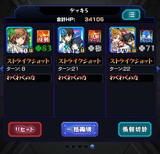 f:id:yutarota8036:20171020011953j:image