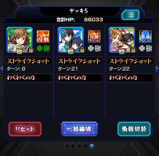 f:id:yutarota8036:20171020220740j:image