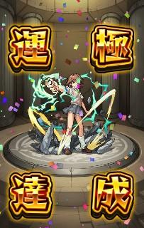 f:id:yutarota8036:20171020221555j:image