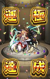 f:id:yutarota8036:20171020221612j:image