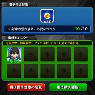 f:id:yutarota8036:20171020222049j:image