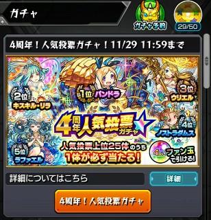 f:id:yutarota8036:20171021182147j:image