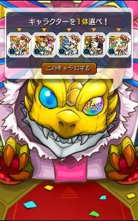 f:id:yutarota8036:20171021183233j:image
