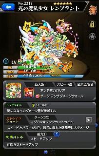 f:id:yutarota8036:20171021183256j:image