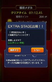 f:id:yutarota8036:20171021215759j:image