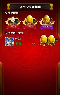 f:id:yutarota8036:20171027214740j:image