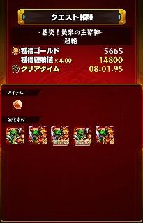 f:id:yutarota8036:20171027215130j:image