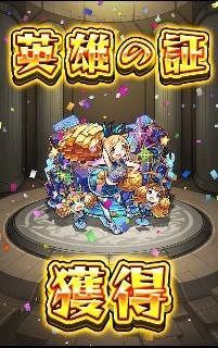 f:id:yutarota8036:20171101031738j:image