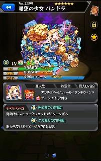 f:id:yutarota8036:20171101031814j:image