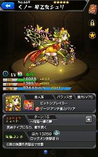 f:id:yutarota8036:20171106020351j:image