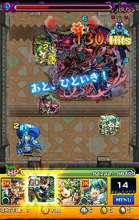 f:id:yutarota8036:20171108025757j:image
