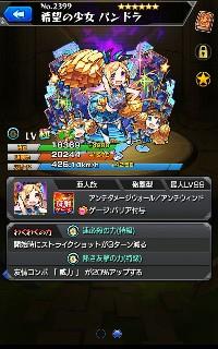 f:id:yutarota8036:20171111124214j:image