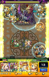 f:id:yutarota8036:20171113120301j:image