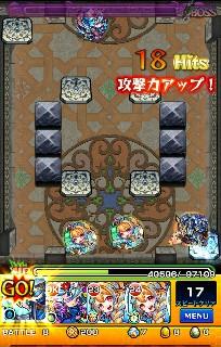 f:id:yutarota8036:20171114101150j:image