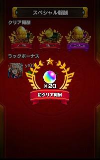 f:id:yutarota8036:20171114150704j:image