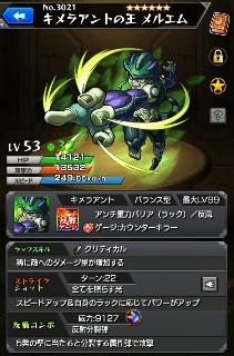 f:id:yutarota8036:20171129130333j:image