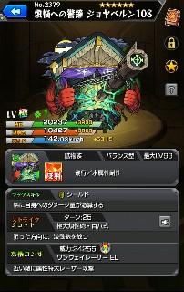 f:id:yutarota8036:20171208092234j:image