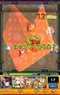 f:id:yutarota8036:20180110215200j:image