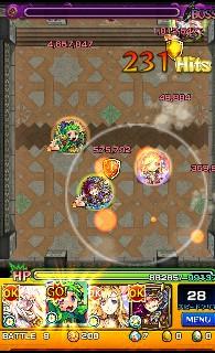 f:id:yutarota8036:20180110215214j:image